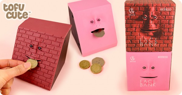 moneybox10