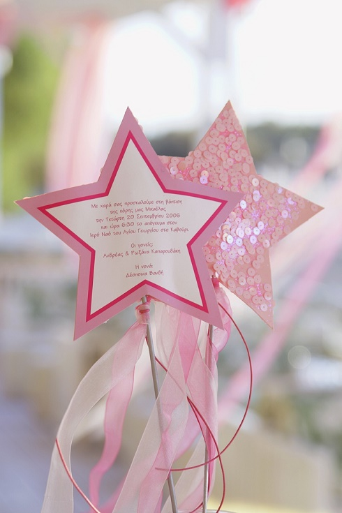 Creative Party Invitations11
