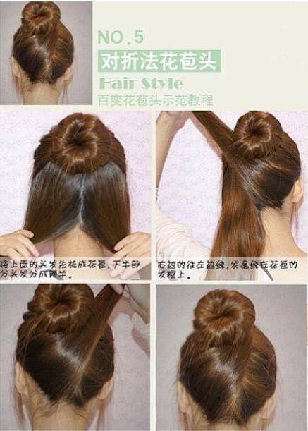 Como hacer un chongo para cabello corto