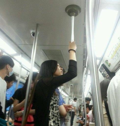 metro-invento