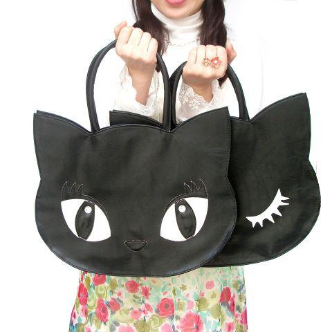 gatos-bolsas
