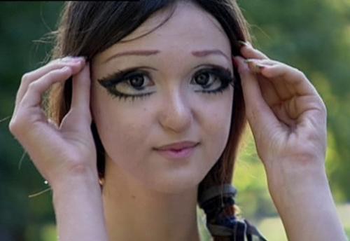 ojos fail