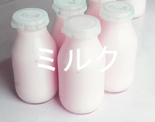 kawaii leche