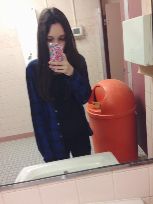 selfie bano