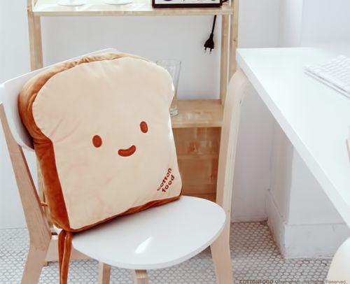 cute-pillow