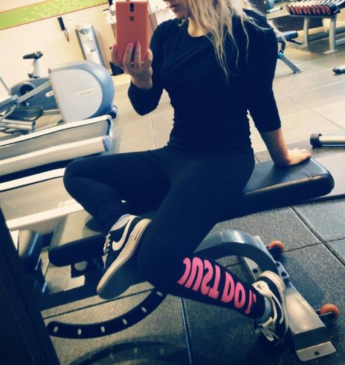 selfie gym si