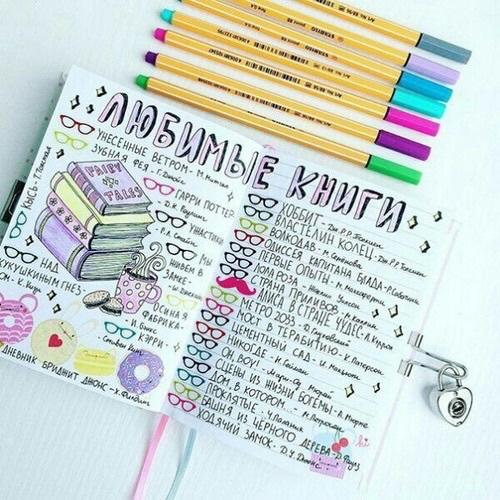 20 diarios que te inspirar u00e1n a escribir todo lo que pasa por tu cabeza