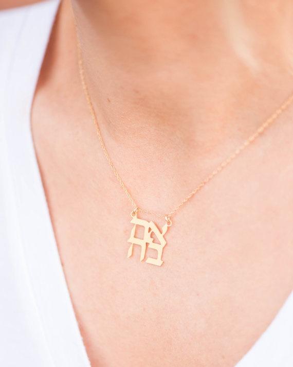 amor-hebreo-collar